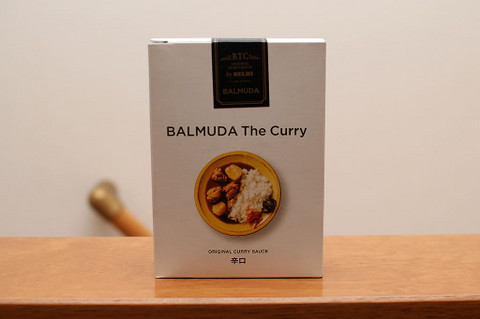 Balmuda_the_curry
