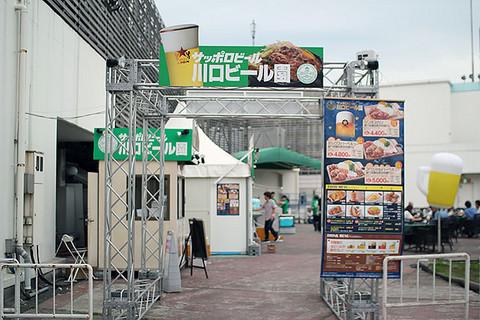 Beer_yen2