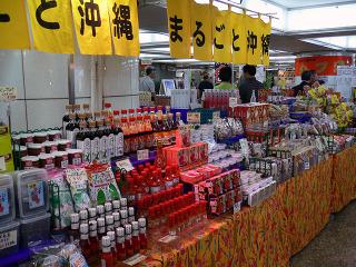 Okinawa_sell01