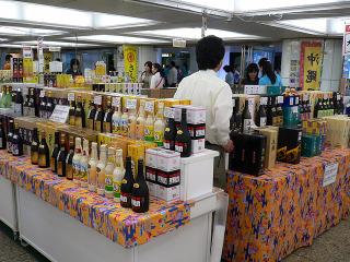 Okinawa_sell03