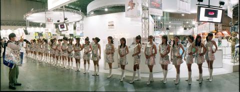Tgs2006_2