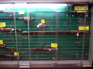 weapon_shop