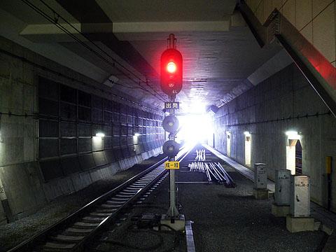 Seijyou_under_station