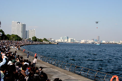 Demo_flight_yokohama
