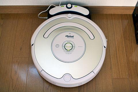 Roomba535_1
