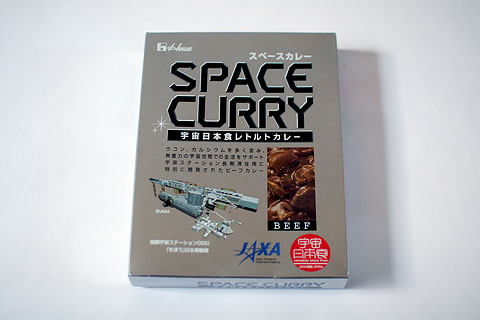 Space_curry1