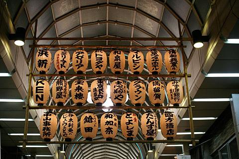 Paper_lanterns
