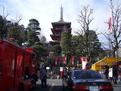 Takahatafudo1