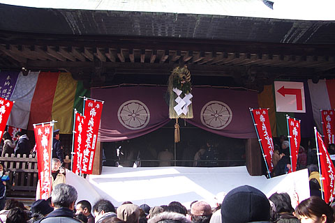 Takahatafudo3