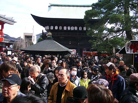 Takahatafudo4