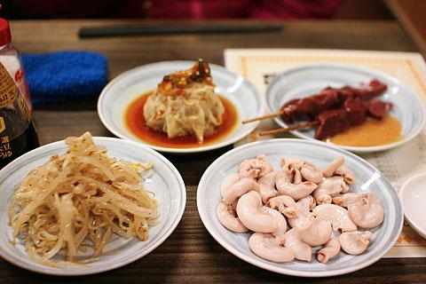 Genki_menu1