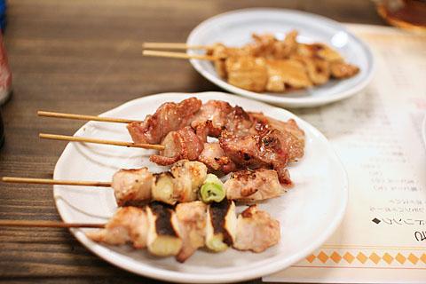Genki_menu2