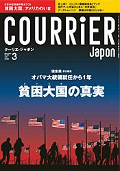 Courrier065m_2