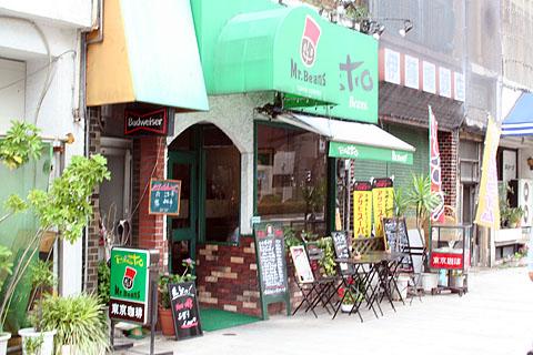 Tokyo_coffe