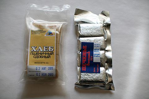 Rus_space_food