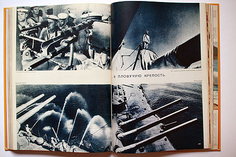 Ussr_in_construction3