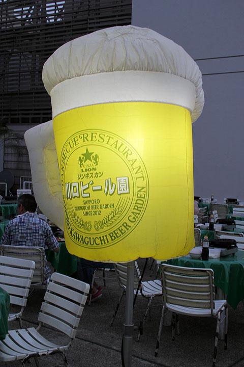 Beer_lamp