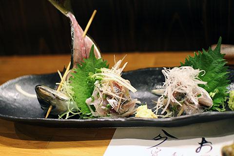 Azisashi