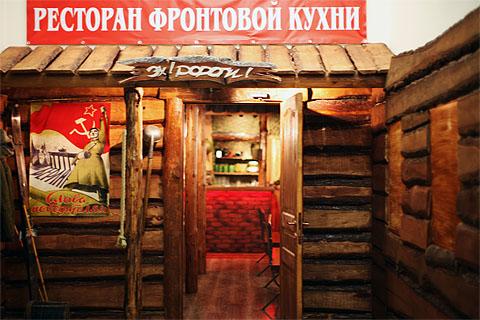 Masdf_restaurant1