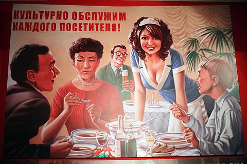 Soviet_fair4