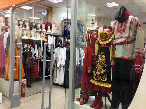 Tailors_shop2