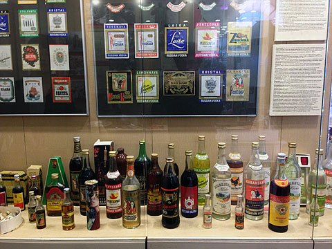 Russian_vodka_museum_2