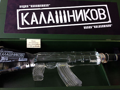 Russian_vodka_museum_3