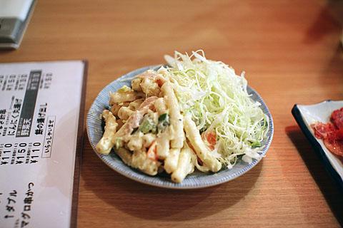 Poteto_salada