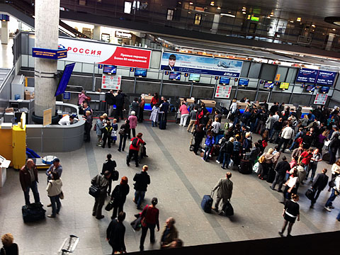 Pulkovo_airport
