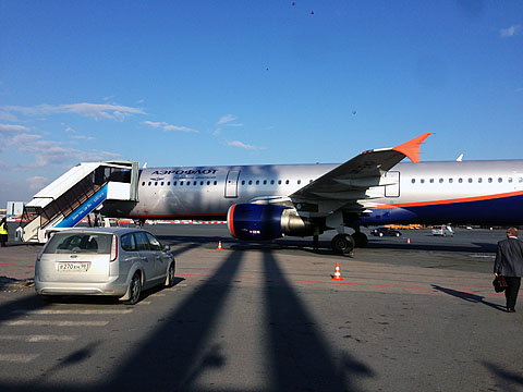 Pulkovo_airport3