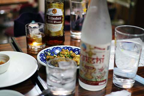 Rokishi