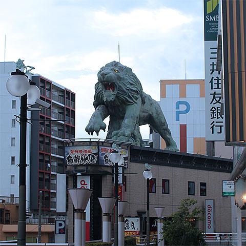 Kawaguchi_lion