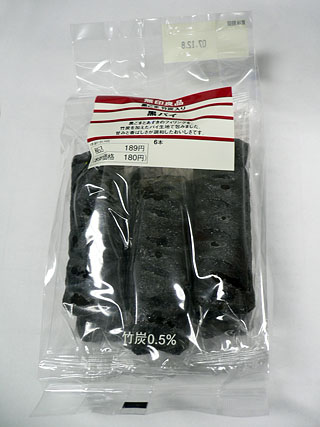 Black_pai
