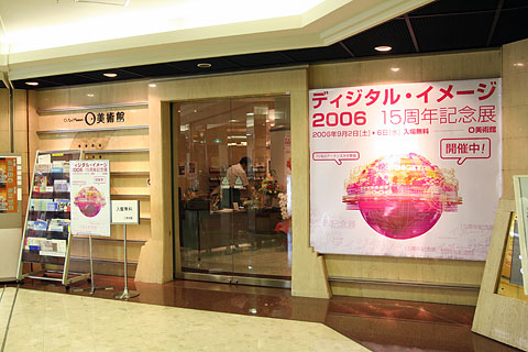 Di2006