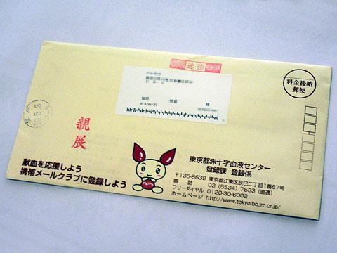 Express_mail