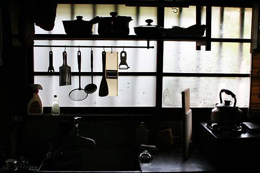 Kitchen_bw
